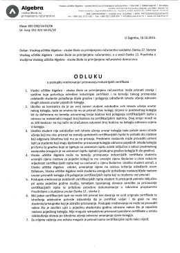 Odluka o postupku vrednovanja i priznavanju industrijskih certifikata