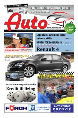 Auto časopis: jul 2011