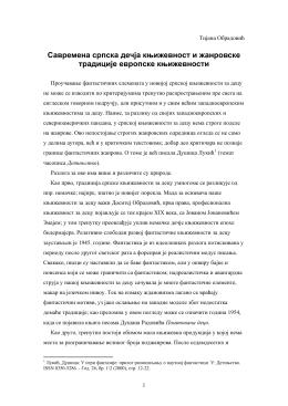 Savremena srpska dečja književnost i žanrovske tradicije evropske