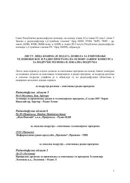 Odluka o izdavanju dozvola za emitovanje televizijskog i radio