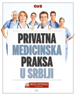 Privatna - alliance international media