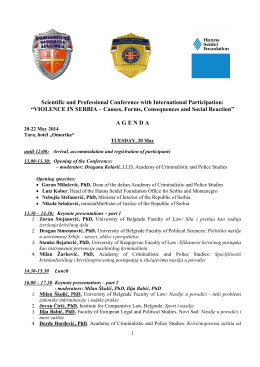 Scientific and Professional Conference with International Participation