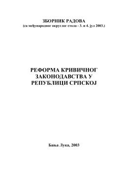 реформа кривичног законодавства у републици српској