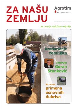 Goran Stanković zemljišta primena osnovnih đubriva