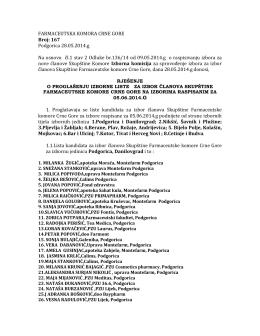 Rješenje o proglašenju izborne liste za izbor članova Skupštine