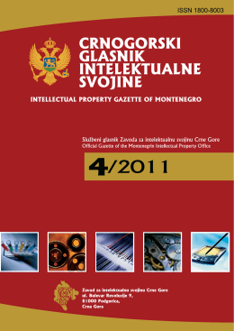 4/2011 - Zavod za intelektualnu svojinu Crne Gore