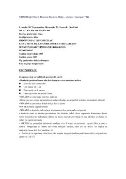 Preuzmite uputstvo u PDF formatu