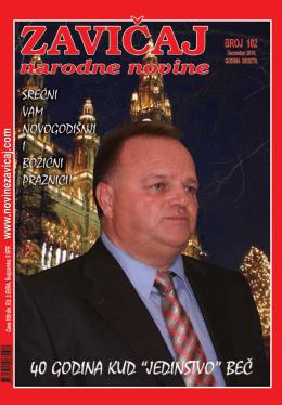 """kud - Novine """"Zavičaj"""""""