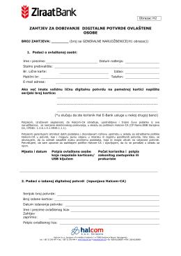 Zahtjev digitalna potvrda – Obrazac H2