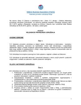 Na osnovu člana 12 Zakona o udruženjima kao i člana 13.1 alineja