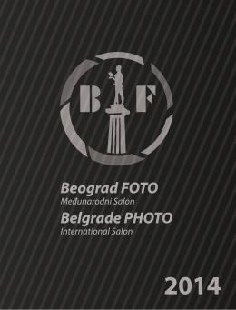 City - Beograd foto