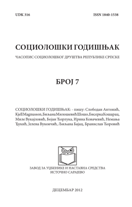 Број 7 - PDF - Социолошко друштво Републике Српске