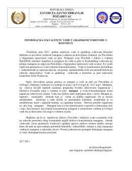 Zavod za javno zdravlje Požarevac