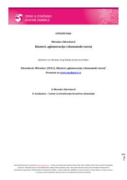 Klasteri, aglomeracija i ekonomski razvoj