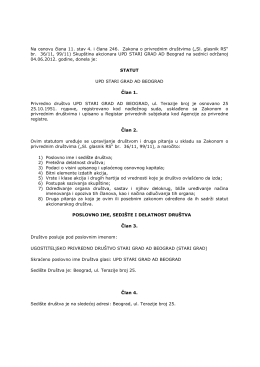 Na osnovu člana 11. stav 4. i člana 246. Zakona o