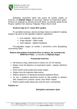Uslovi konkursa za Najbolji slogan (pdf 417kB)