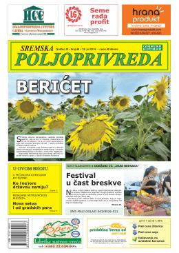 Sremska poljoprivreda broj 44 25. jul 2014.