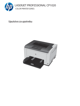 HP LaserJet Professional CP1020 User Guide
