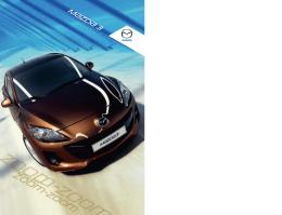 Mazda 3 brosura