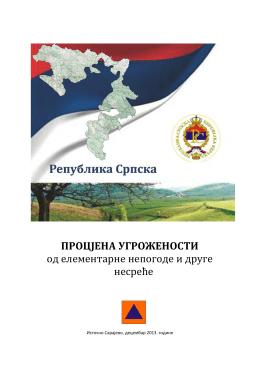 Процјена угрожености РС - Републичка управа цивилне заштите
