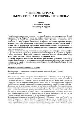 Preuzmite PDF