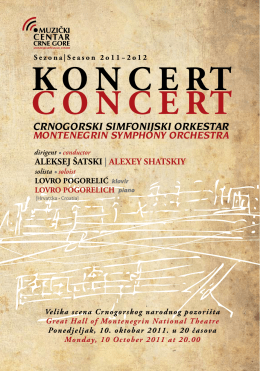 Program koncerta - Muzički centar Crne Gore