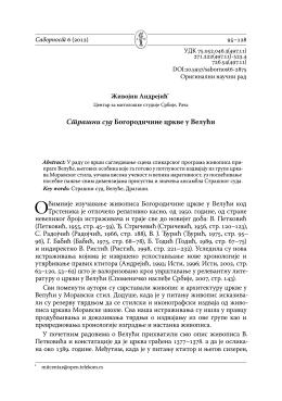 PDF 1.06 MB