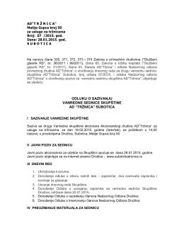Odluka o sazivanju Vanredne sednice Skupštine