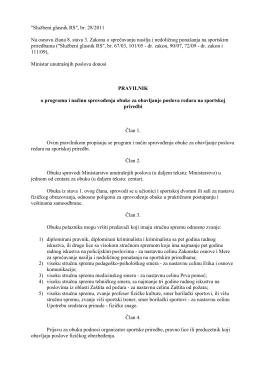 Pravilnik o programu i načinu sprovođenja obuke za obavljanje
