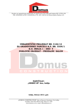 urbanistički projekat za kp br. 3339/1