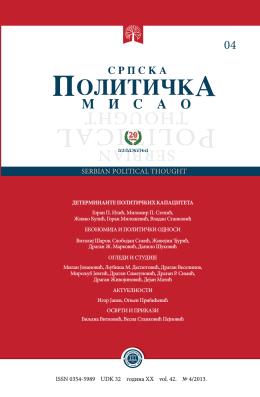 СПМ 4/2013 - СРПСКА ПОЛИТИЧКА МИСАО