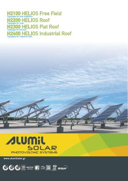 solar katalog