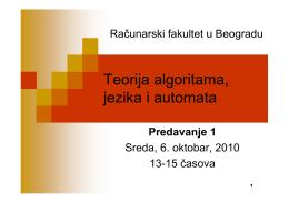 Teorija algoritama, jezika i automata