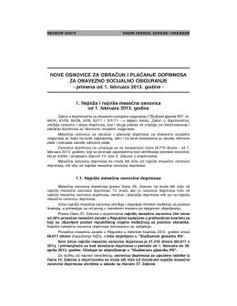 примена од 1. фебруара 2013 - Sindikat Zdravstva Beograda