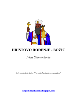 stamenkovic_6-bozic - Gospel for Orthodox