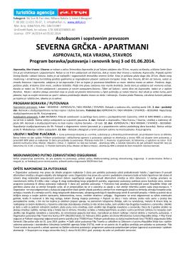 SEVERNA GRCKA apartmani 2014 Cenovnik br. 1.pdf