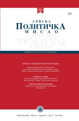 СПМ 3/2013 - СРПСКА ПОЛИТИЧКА МИСАО