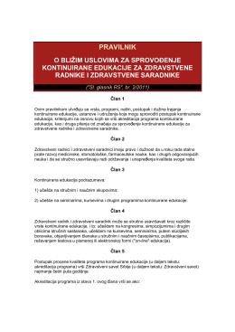 Pravilnik o bližim uslovima za sprovođenje kontinuirane edukacije