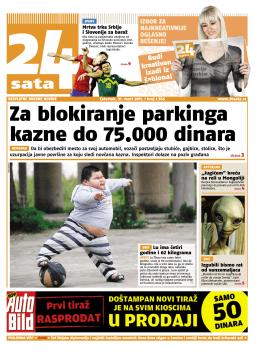 za blokiranje parkinga kazne do 75.000 dinara
