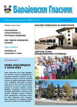 Barajevski_glasnik_broj_51_jul_2013