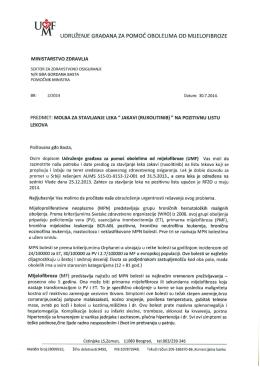 Pismo Ministarstvu 30.07.2014.