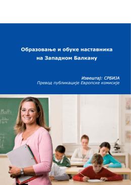 Obrazovanje i obuke nastavnika