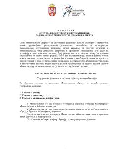 Pravilnik o sistematizaciji