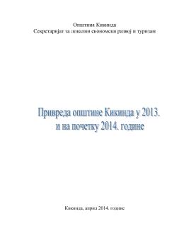 Kikindska privreda u 2013