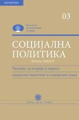 СП 3/2013 - СОЦИЈАЛНА ПОЛИТИКА