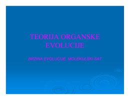 TEORIJA ORGANSKE EVOLUCIJE