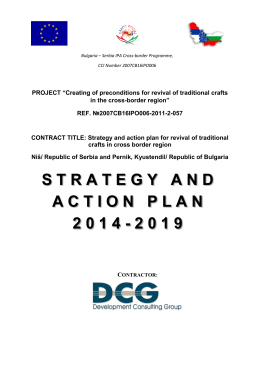 STRATEGY AND ACTION PLAN 2014-2019