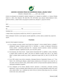 """ugovor o davanju prava na korišćenje znaka """"zelena tačka"""""""