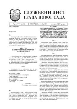 sl-32 stari.pdf - Скупштина Града Новог Сада