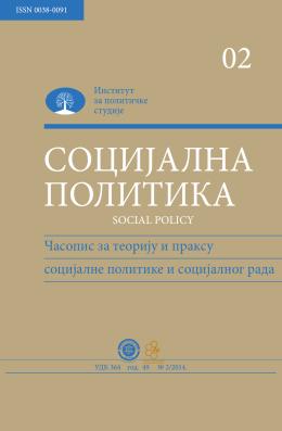 СП 2/2014 - СОЦИЈАЛНА ПОЛИТИКА